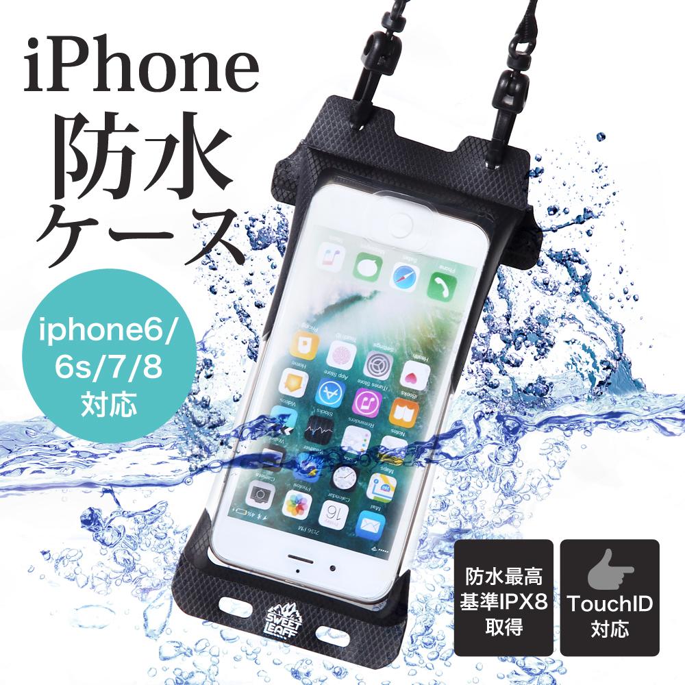IPX8の完全防水iphoneケースの販売を開始いたしました